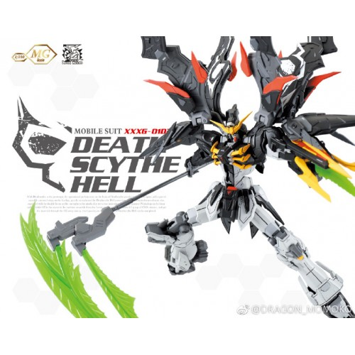 DEATHSCYTHE HELL Ver.TV ADVANCE